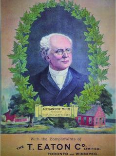 School Music Sheet Maple Leaf for Ever by Alexander Muir